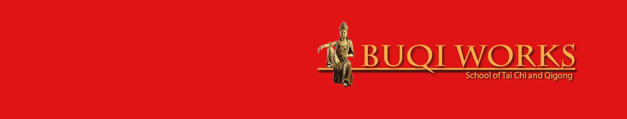 Buqiworks